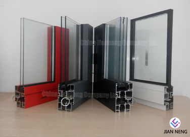 Powder Spray Coated Aluminum Door Profile Customized Sections Multicolor Options